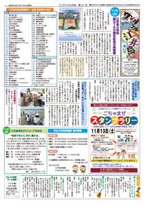 ワンダフル江井島51号